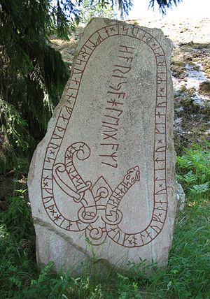 Skåäng Runestone - Image: Sö 32, Skåäng