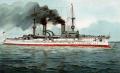 S.M. Grosser Kreuzer Fürst Bismarck - restoration, borderless.png