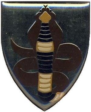 Venda Defence Force - SADF 112 battalion emblem