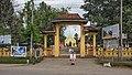 SL Badulla asv2020-01 img04 Muthiyangana Temple.jpg