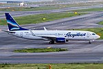 SYL B737-800 taxiing for spot. (9428889672).jpg