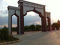 Sadarak Heydarabad Park 2.jpg
