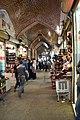 Saeed 021قدیمی ترین بازار سنتی.jpg