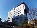 Safety Chiba Building.jpg