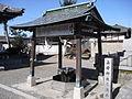Saijo Kamojinja shrine-Uchinuki.jpg