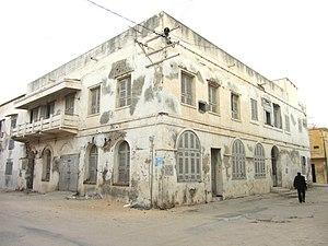 Timeline of Saint-Louis, Senegal - Image: Saint Louis Ancien orphelinat des Sœurs de Saint Joseph de Cluny