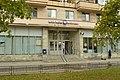 Saint Petersburg Post Office 199155 - 3.jpeg