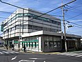 Saitama Resona Bank Asaka Branch.jpg