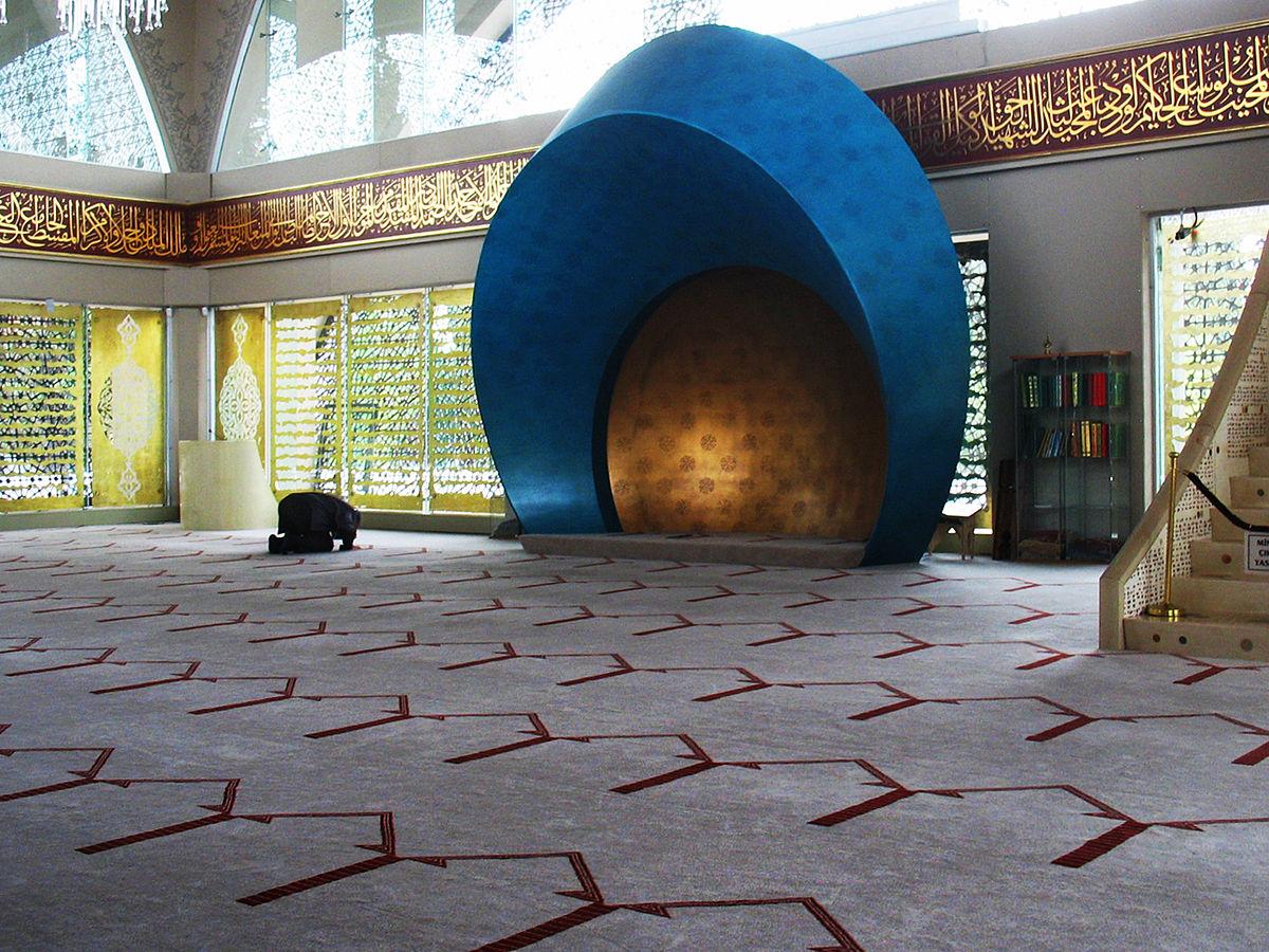Şakirin Mosque - Wikipedia