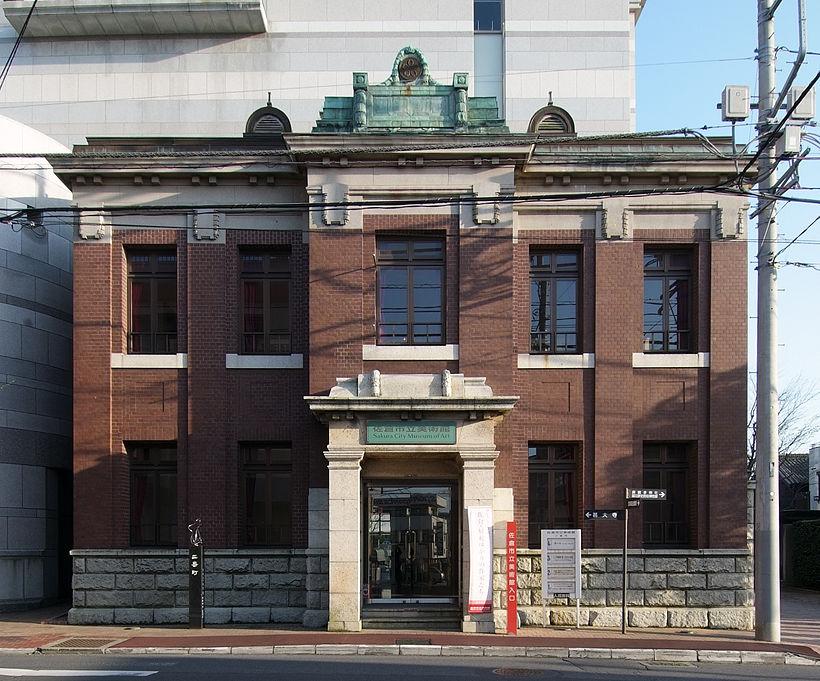 佐倉市立美術館