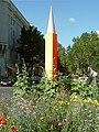 Salomè, Stele, Berlin Nollendorfplatz.jpg