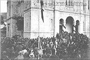 Samos1912