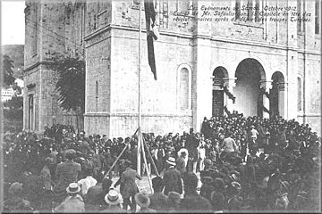 The union with the Kingdom of Greece in 1912. Samos1912.jpg