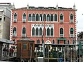 San Marco, 30100 Venice, Italy - panoramio (431).jpg