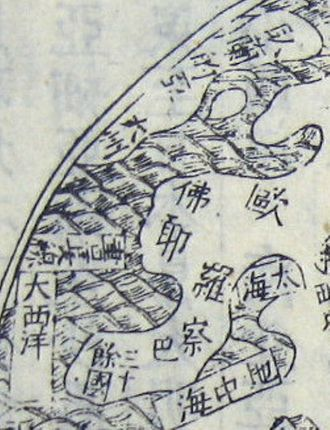 Shanhai Yudi Quantu - Depiction of Europe in the Shanhai Yudi Quantu.