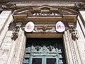 Santa Maria della Vittoria - Entrance.jpg