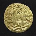 Santo Domingo - Museo de Ámbar 0663.jpg