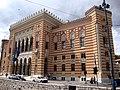 Sarajevo-Vijecnica 1.jpg
