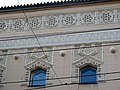 Sarajevo Synagogue Ashkenazi Synagogue (6043423618).jpg