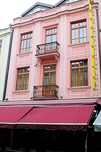 Sarbinov's House in Bitola 01.jpg