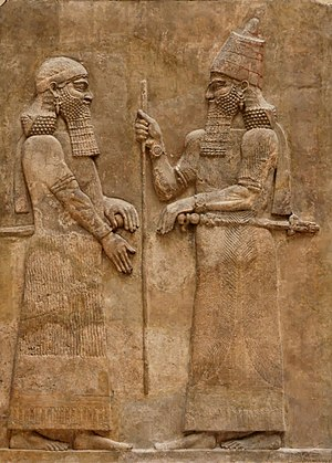 Sargon II and dignitary. Low-relief from the L...