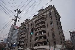 Savoy Apartment House.JPG