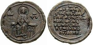 Michael III of Constantinople - Seal of Michael III