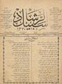 Sebîlürreşâd, 17 Şubat 1921.png