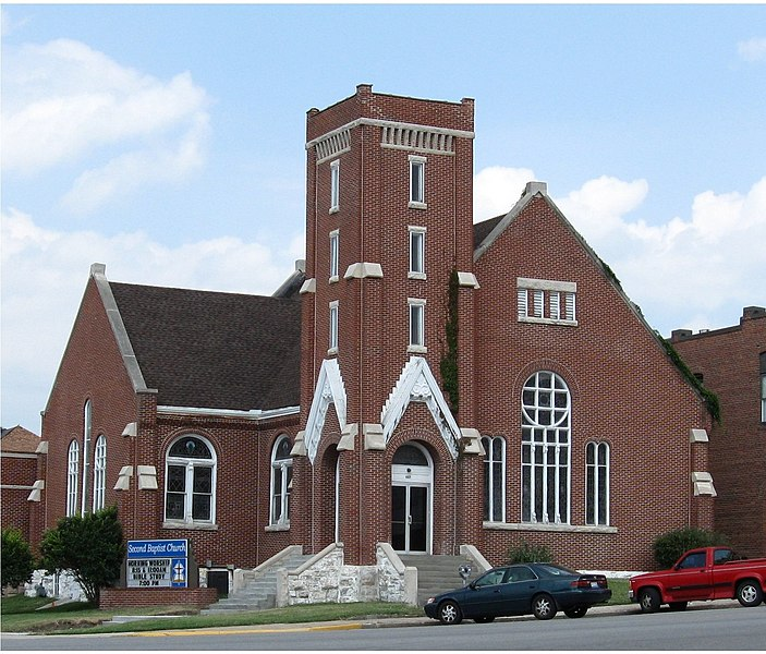 File:SecondBaptistChurchColumbiaMissouri.jpg