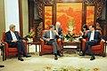 Secretaries Kerry, Lew Meet With Chinese Premier Li Following U.S.-China Strategic Dialogue in Beijing (14432660250).jpg