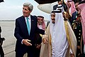 Secretary Kerry Walks With Saudi King Salman After He Arrived At Andrews Air Force Base Before Meeting With President Obama (21098397176).jpg