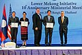 Secretary Pompeo Participates in Lower Mekong Initiative Ministerial (48429935771).jpg