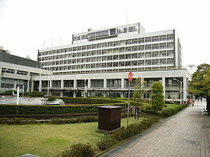 Sendai - Sendai City Hall