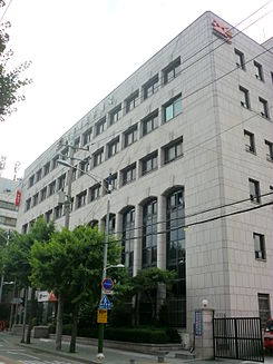 Seoul Seocho Post office.JPG