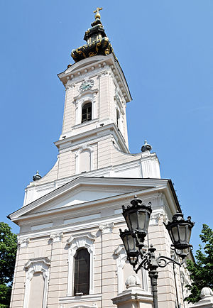 Saint George's Cathedral (Novi Sad) - View of the church