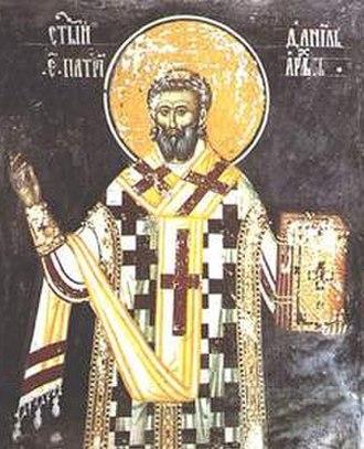 Danilo III (patriarch) - Image: Serbian Patriarch Danilo III