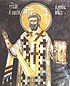 Serbski patriarcha Danilo III.jpg