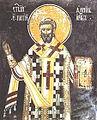 Serbian Patriarch Danilo III.jpg