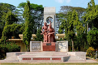 University of Rajshahi - Shabash Bangladesh commemorates the Bangladesh Liberation War
