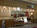 Shabusai Bell Mall Utsunomiya branch 2018-07-13.jpg