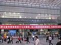 Shanghai Station (2447264740).jpg