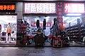 Shenzhen (4608974499).jpg
