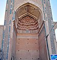 Sheykh Bastami Mosque 3.jpg