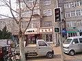 Shibei, Qingdao, Shandong, China - panoramio (149).jpg