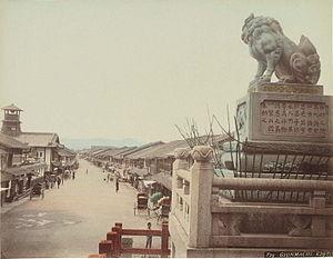 Shijō Street - Image: Shijo dori Kyoto