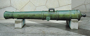 Perry Expedition - One of the cannons of Odaiba, now at the Yasukuni Shrine. 80-pound bronze, bore: 250mm, length: 3830mm.