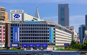Shinjuku Station - West exit of Keio Shinjuku Station