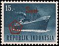 Ship, 15sen (1965).jpg