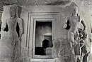 Shiva Linga shrine in Elephanta Caves.jpg