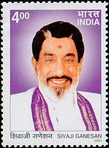 Shivaji Ganesan 2001 stamp of India.jpg